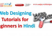 Web Designing Tutorials for Beginners in Hindi