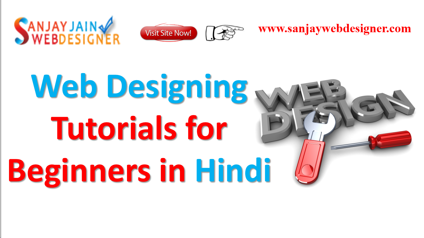 Web Designing Course Tutorials For Beginners In Hindi